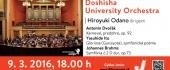 Koncert japonského mládežníckeho orchestra v Slovenskej filharmónií